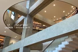 蔦屋書店海老名市立中央図書館 POP-UP