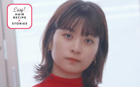 FUDGE.jp BEAUTY&HAIR 掲載のお知らせ