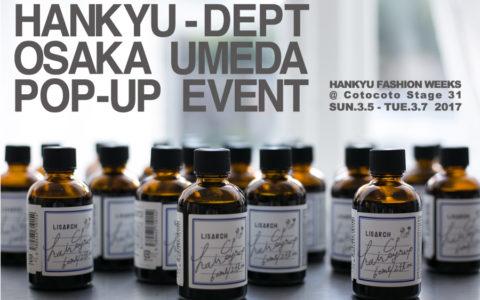 HANKYU FASHION WEEKS  POP-UP