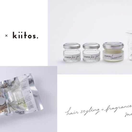 """""""LISARCH × kittos."""" 新商品ワークショップのお知らせ"""
