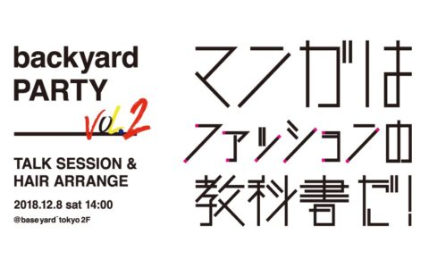 backyard PARTY vol.2 TALKSESSION & HAIR ARRANGE