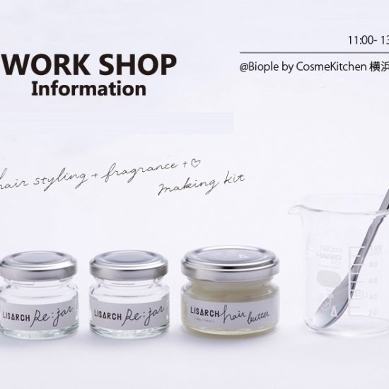 WORKSHOP INFORMATION
