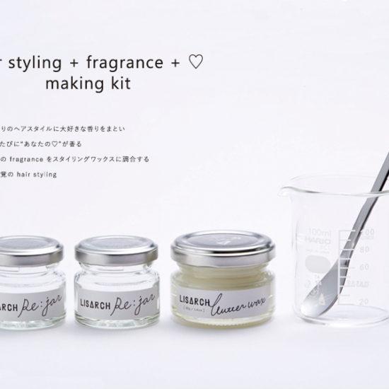 hair styling + fragrance + ♡ making kit