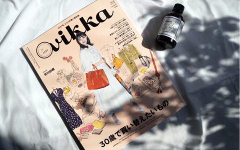 「vikka」2月号に掲載いただきました
