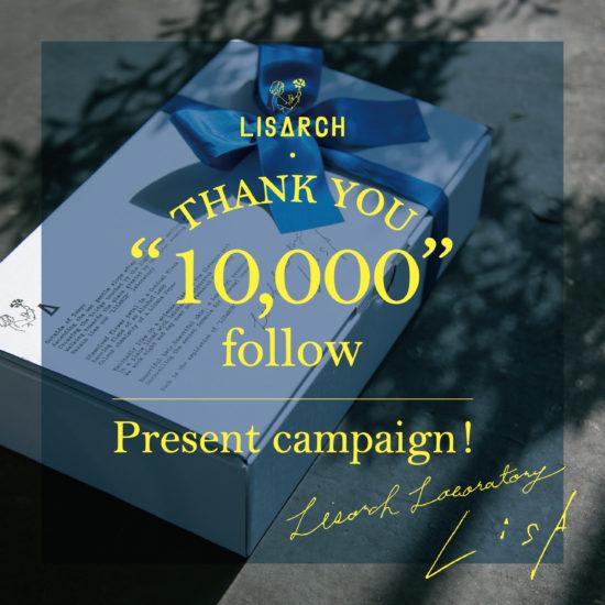 公式インスタグラム フォロワー1万人達成記念キャンペーン
