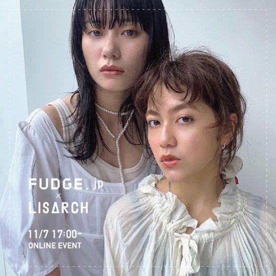 【FUDGE.jp オトナの部活動】初のオンラインイベント参加のお知らせ