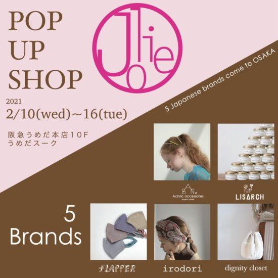 Jolie Pop Up Shop 参加のお知らせ